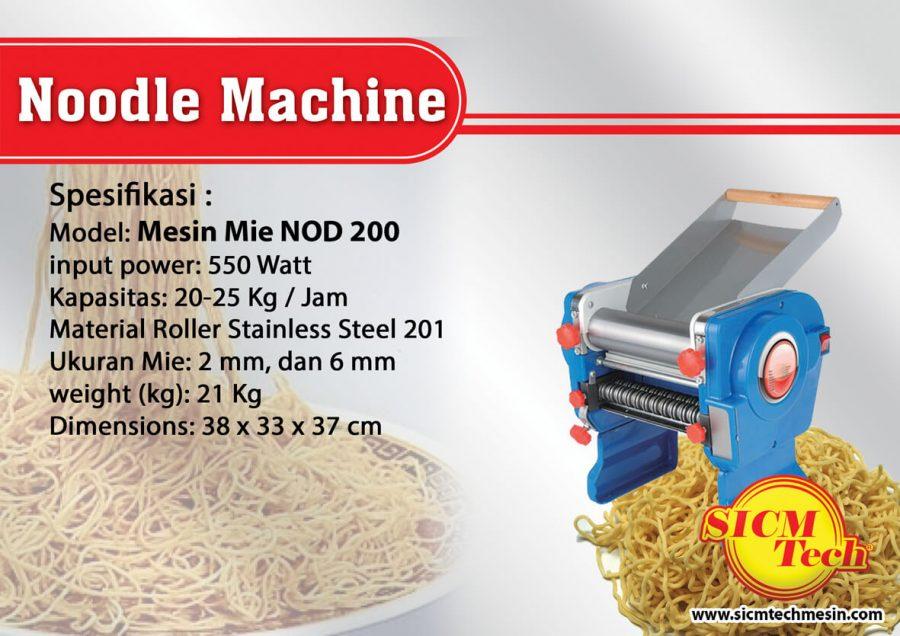 Noodle 200